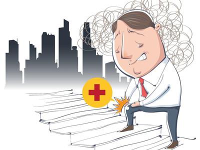 关节炎如何治疗?