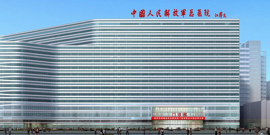 北京哪有治疗不育不孕医院
