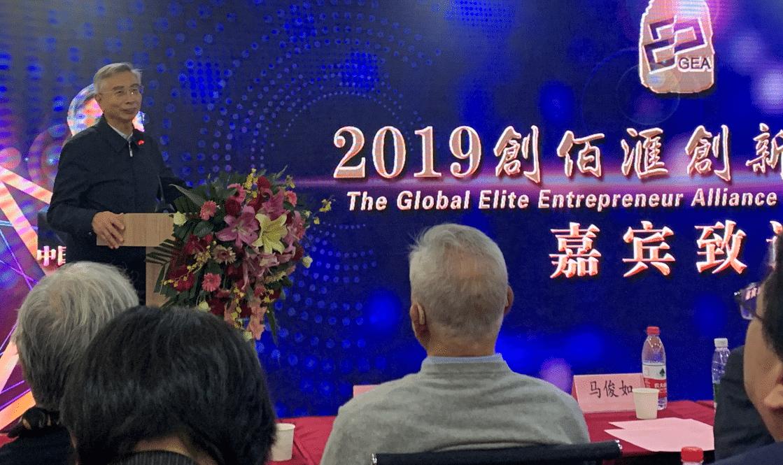 众院士见证创佰汇与301集团战略合作揭牌仪式在京举行,开启2020新时代