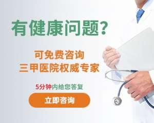 肠癌免疫治疗需