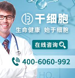 中医针灸治疗运动神经元病有效吗?能完全治好吗?