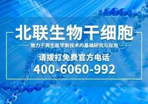 北京膝关节退变可以自愈吗?
